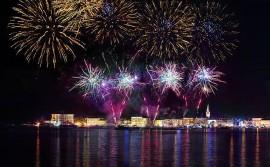 Новогодние мероприятия на Истрии
